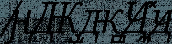 Noto Serif Cond Light Italic free font